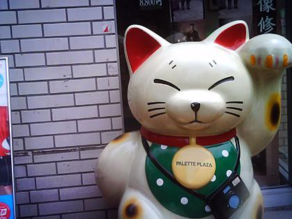 馬車道の招き猫