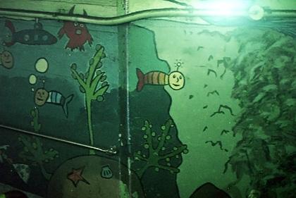 地下通路のオモロい魚