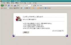 Fx-eegg01.jpg