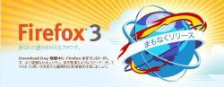 Fx3-0001.jpg