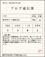 tushinbo.jpg