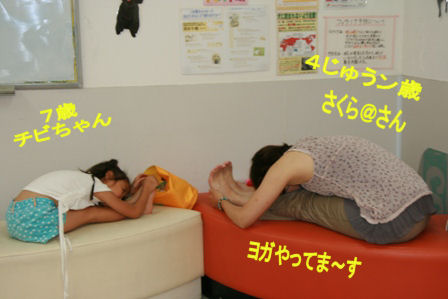IMG_6420b.jpg