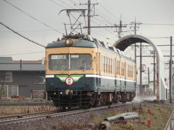 北陸旅行2008 232