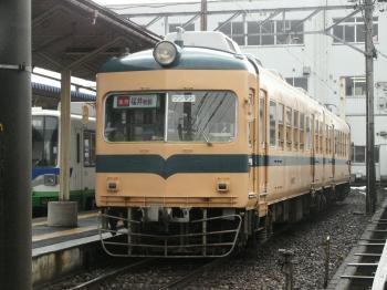北陸旅行2008 251