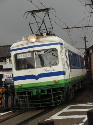 北陸旅行2008 254