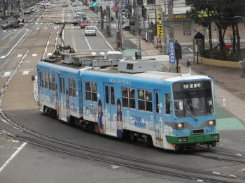 北陸旅行2008 290