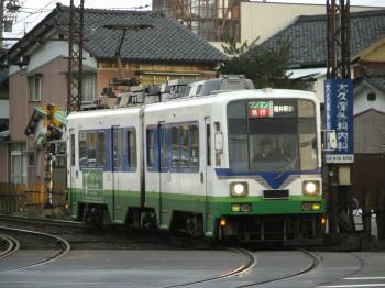 北陸旅行2008 312