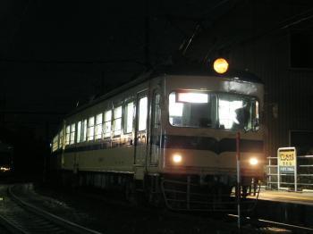 北陸旅行2008 327