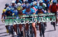 2008gunma_logo.jpg