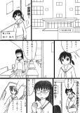 comic1-5