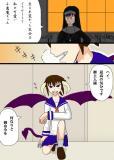 comic1-10