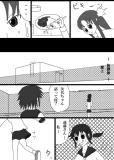 comic1-12