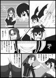 comic1-17