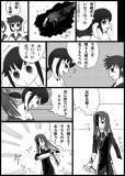 comic1-19