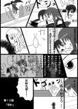 comic1-20