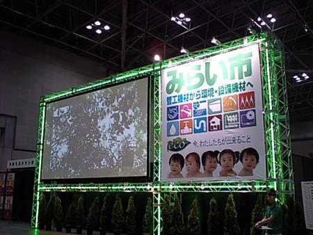 2008080901