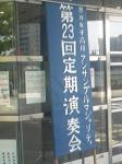 20080427181731