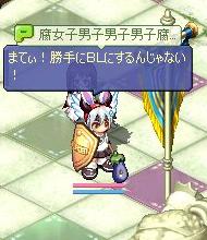 TS_ss0000.jpg
