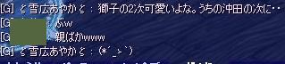 TS_ss0039.jpg