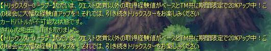 TS_ss0057.jpg