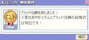 TS_ss0061.jpg