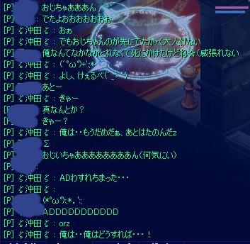TS_ss614.jpg