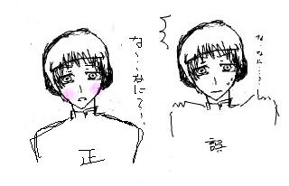 kimobe.jpg