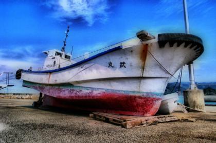 奄美大島の漁船 -HDR-