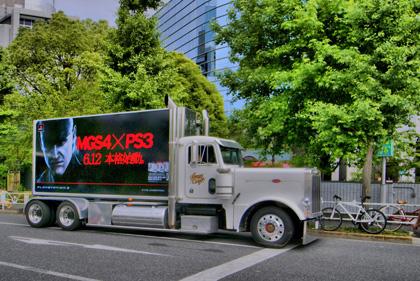 渋谷の宣伝カー