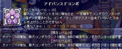 3/21_9