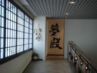 山田温泉2