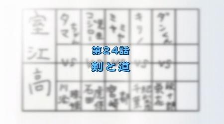 banbure24wa1.jpg