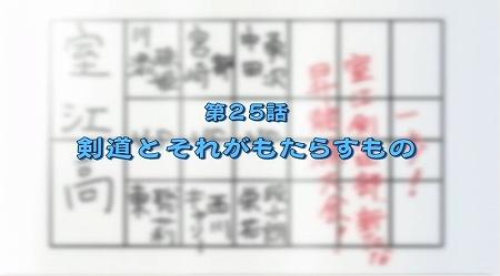 banbure25wa1.jpg