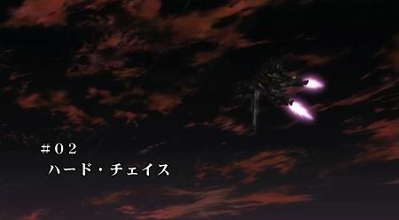 makurosu2wa1.jpg