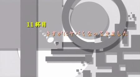 minamikeokawari11wa1.jpg