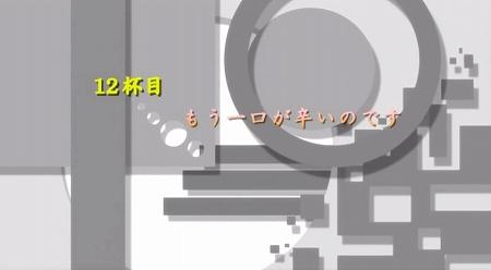 minamikeokawari12wa1.jpg
