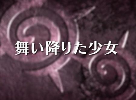 toraburu1wa1.jpg
