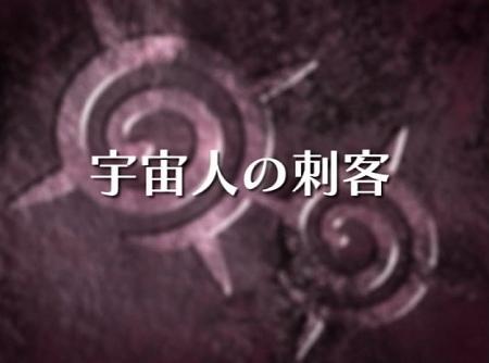 toraburu6wa1.jpg