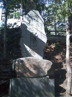 白石竜宮神社祭祀記念碑