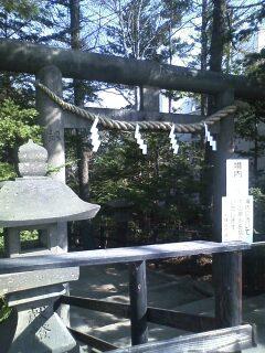 白石竜宮神社鳥居