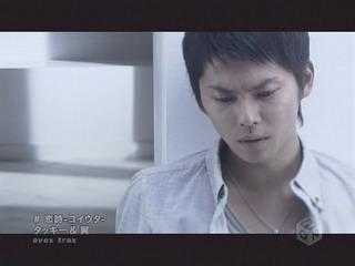 1Tackey  Tsubasa - Koiuta (M-ON! Xvid)[(001909)17-17-26]
