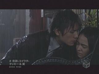 1Tackey  Tsubasa - Koiuta (M-ON! Xvid)[(006958)17-13-16]
