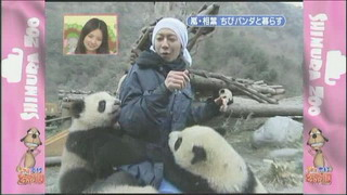 [TV] 20080412 zoo  SP (1h33m47s)[(096582)14-06-56]