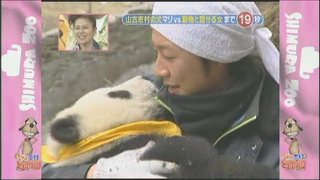 [TV] 20080412 zoo  SP (1h33m47s)[(137202)14-33-06]