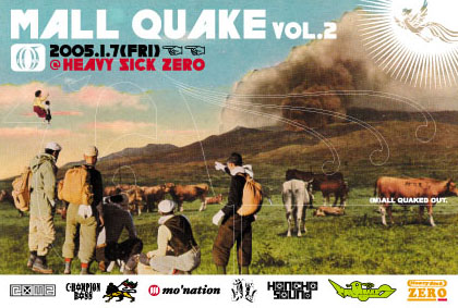 MALL QUAKE Vol.2