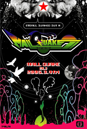 MALL QUAKE Vol.3
