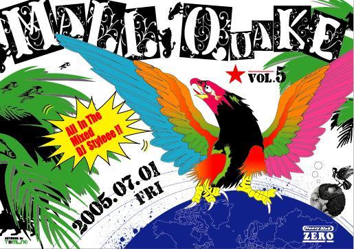 MALL QUAKE Vol.5