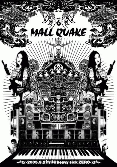 MALL QUAKE Vol.6
