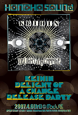 KEIHIN RELEASE PARTY