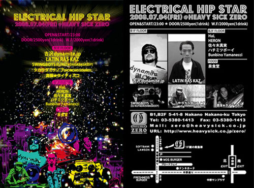 ELECTRICAL HIP STAR
